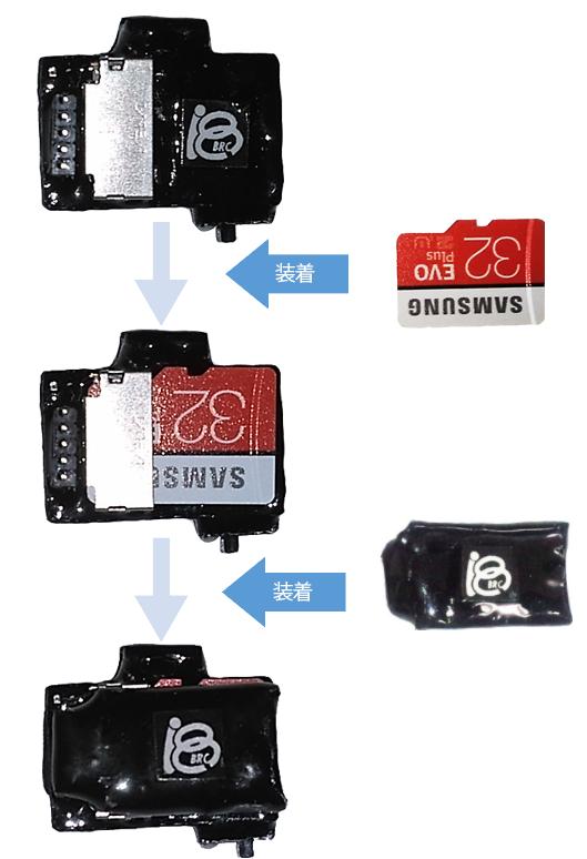 便利なmicroSD カード式